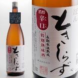 【福井県】梵 ときしらず 濃醇辛口 純米大吟醸
