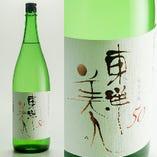 【山口県】東洋美人 純米吟醸50