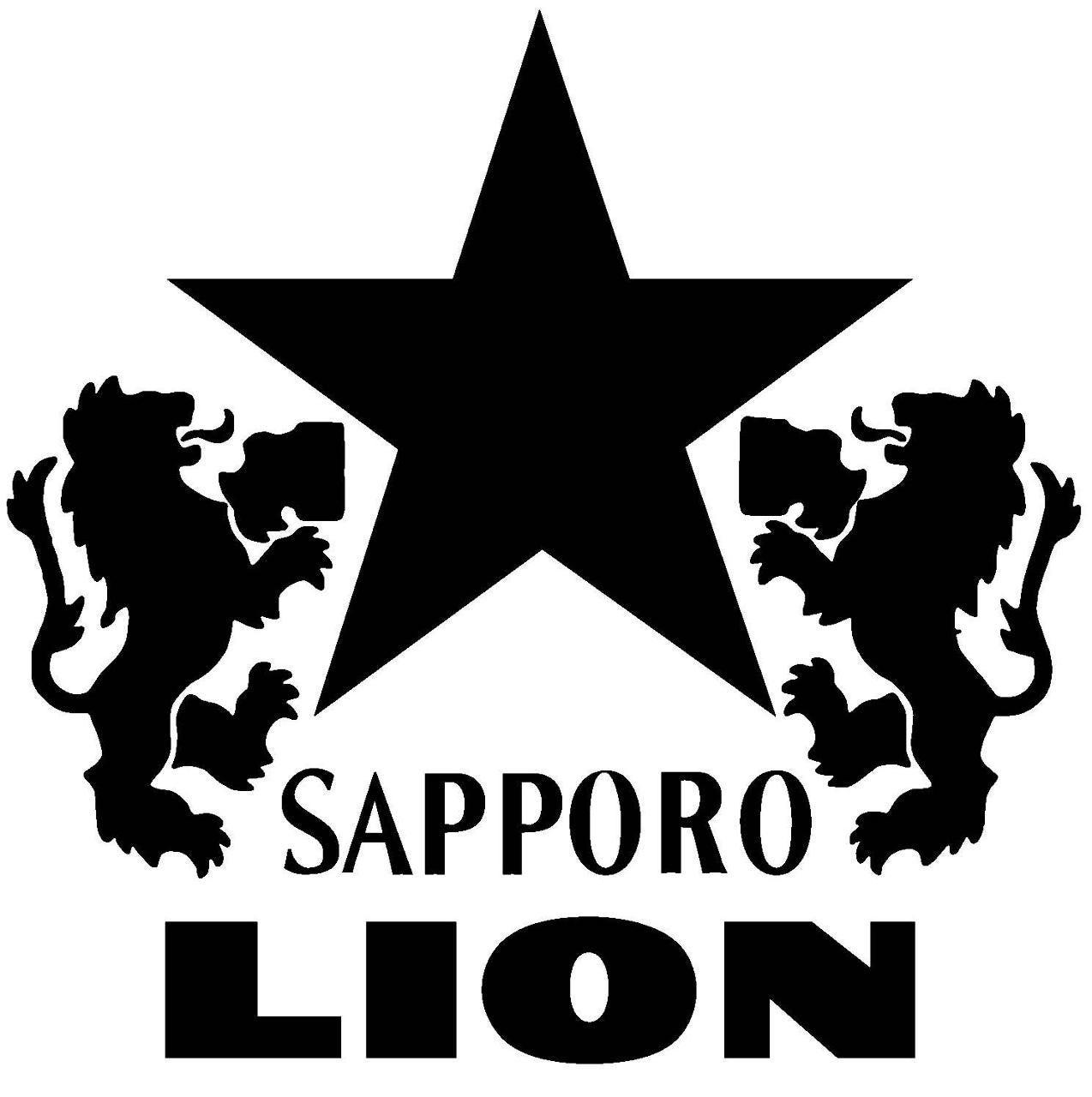 ライオン汐留店
