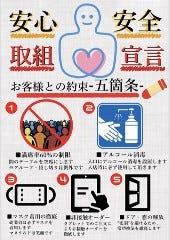EARTORY 旅Bar&Dining ‐アトリ‐