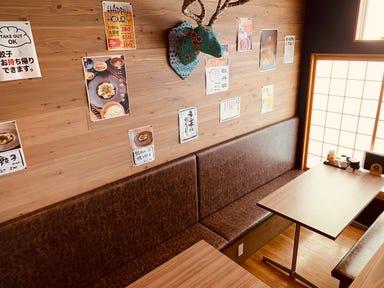 餃子居酒屋 宮川  店内の画像