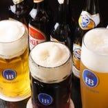 ドイツのHBといえばホフブロイ!多数ビールをご用意しおります