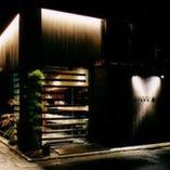 趣の有る一軒家のお店。京都駅近くの穴場です。