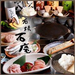 Isshan Kyotoekimaeten