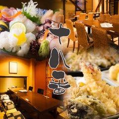 おでん 天麩羅 十八番 名古屋駅店