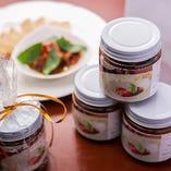 【お土産に】 ドライトマトのハーブオイル漬けは様々な料理に◎