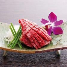 ◆焼肉の王道【ハラミメニュー】