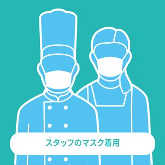 京鉄板焼肉 こと乃  メニューの画像
