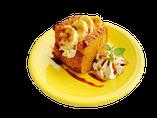キャラメルバナナのシフォンケーキ