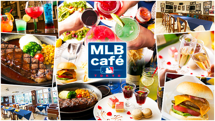 MLBcafe TOKYO 恵比寿