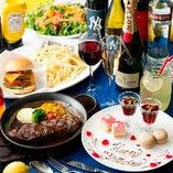 各種ご宴会やパーディーに最適な、飲み放題付コースをご用意しております