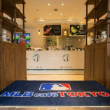 MLBファンにはたまらない展示物もございます