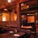 テーブルの間を広く、仕切り板、扉、半個室などもございます。
