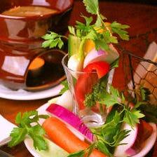 おいしい野菜のバーニャカウダ