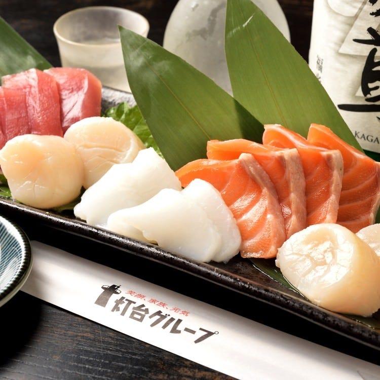 GO TO EAT 灯台コース【刺身の盛り合わせ付き】【飲み放題付】
