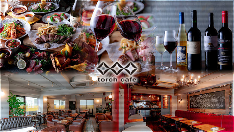 torch cafe