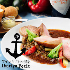ワインとフランス惣菜 Ikariya Petit