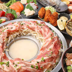 九州創作料理と厳選肉 結 成田駅前店