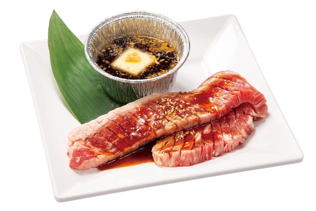 キング 安城 焼肉