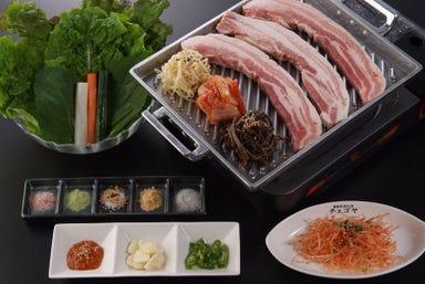 韓国家庭料理 チェゴヤ ゲートシティ大崎店 メニューの画像