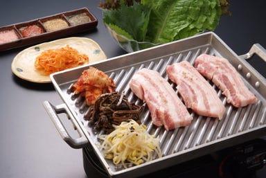 韓国家庭料理 チェゴヤ ゲートシティ大崎店 コースの画像