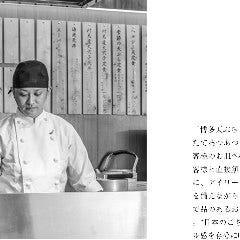 博多天ぷら たかお キャナルシティ店