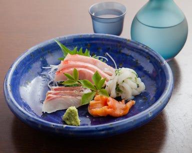 魚菜 きくやま  メニューの画像