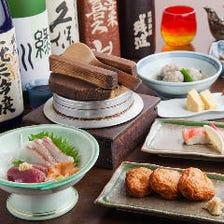 ◆各種宴会・お食事会◆【2時間飲み放題付】料理7品 4,500円(税込)コース