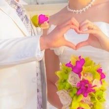 感動必須!結婚式二次会の35大特典付