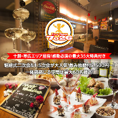 Easy Diner 7026
