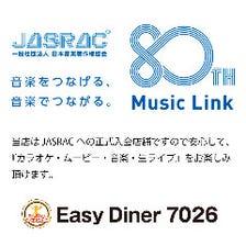 当店は【JASRAC正式入会店舗】です!