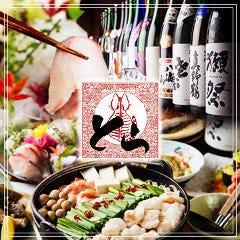 恵比寿餃子 大豊記 大宮店