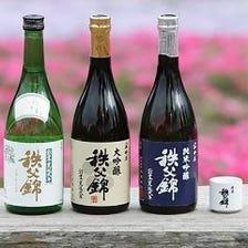 秩父の日本酒