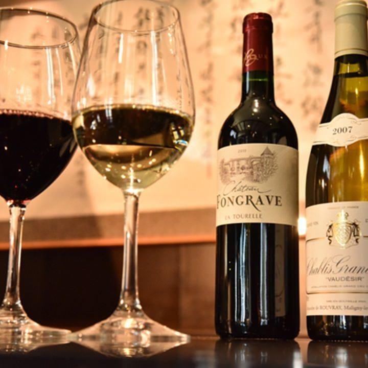 自社フランス直輸入のこだわりワイン