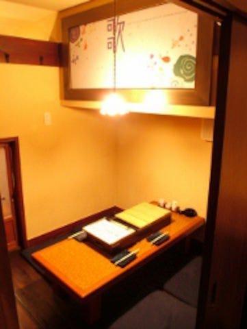 産直海鮮居酒屋 金魚  店内の画像