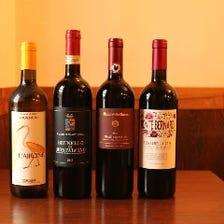 厳選イタリアワイン