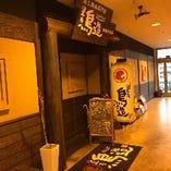 JR中庄駅 徒歩5分、ハローズの2Fです。