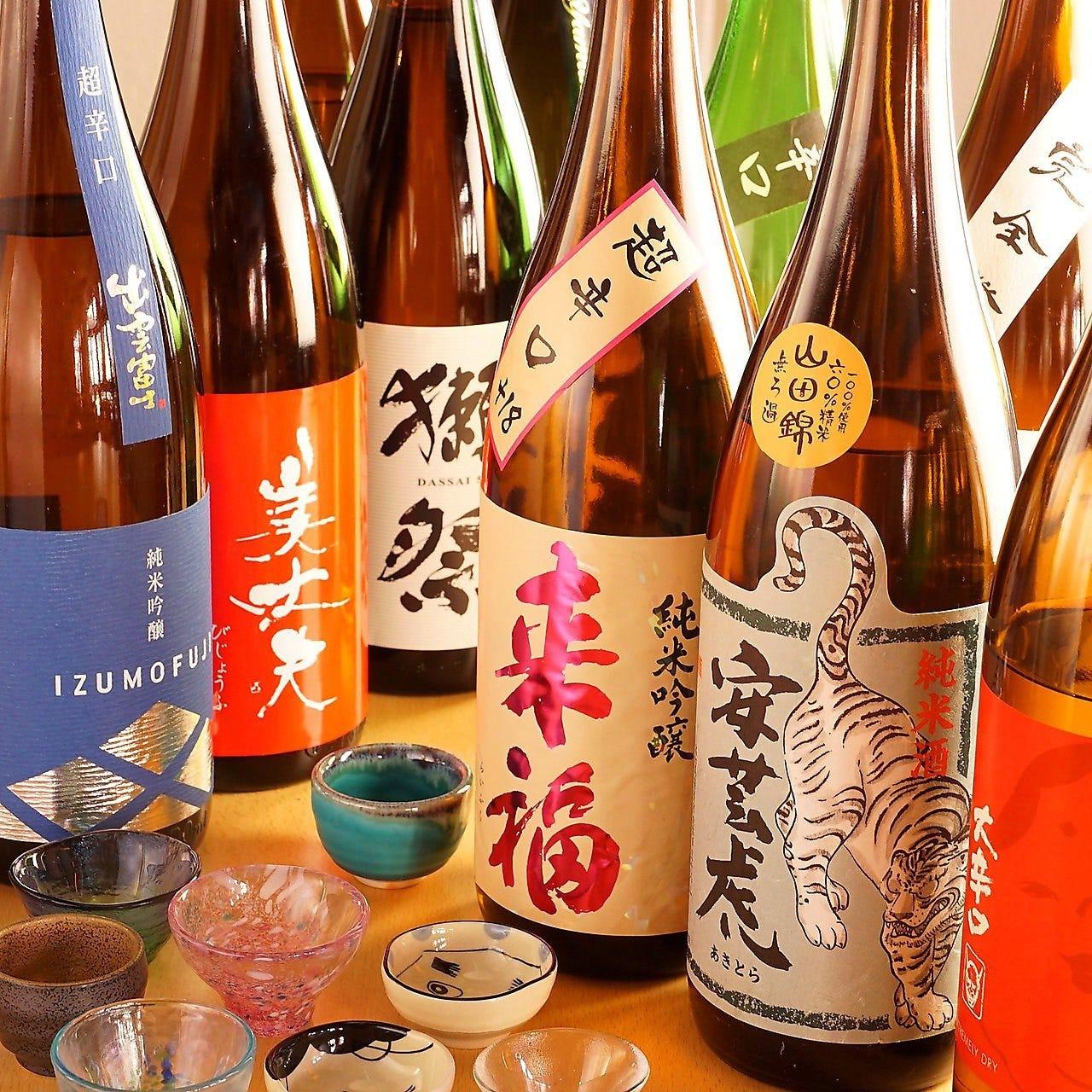 肴に合う日本酒を豊富にご用意!