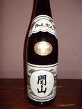 関 山(カンザン)