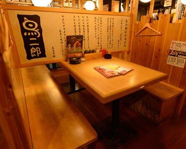 鳥二郎 横須賀中央店 店内の画像