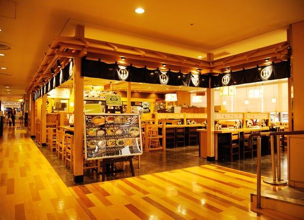 自家製麺 杵屋麦丸 成田空港第1ターミナル店