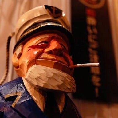 洋風居酒屋×個室 船バル酒場くらむぼん メニューの画像