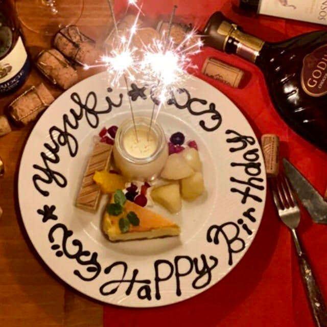 【感動のサプライズ宣言】誕生日や記念日に★デザート付きプレート通常1,500円→500円!!