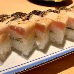 炙り鯖押し寿司