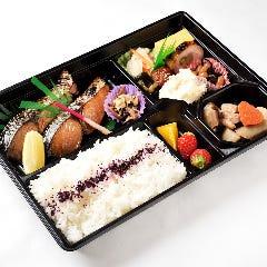 寿司仕出し弁当 湊