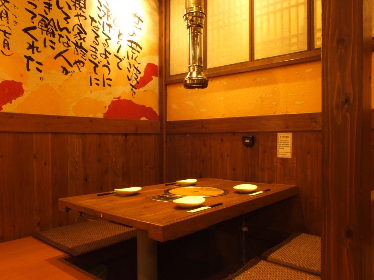 【観光・お食事に】4~6名様までOK!掘りごたつ席の予約