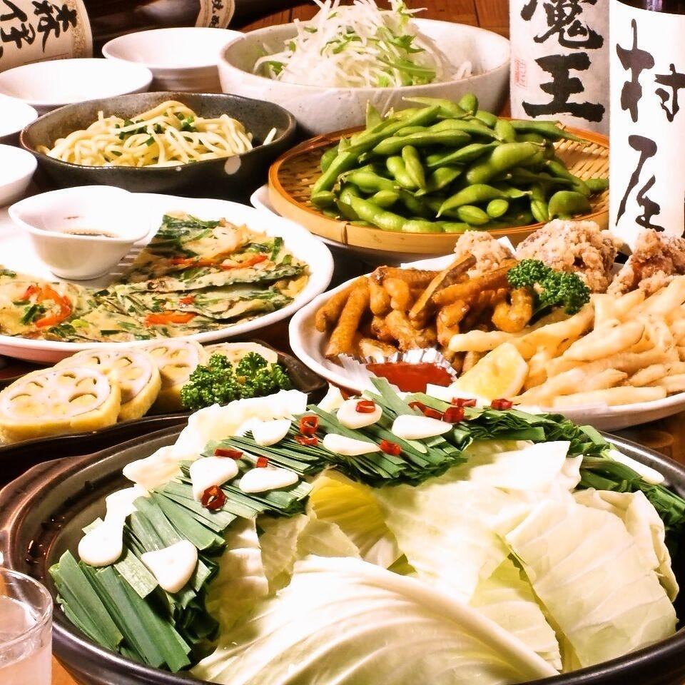 【季節限定】120分飲放付!からしレンコンやもつ鍋など、郷土料理が満載!『博多もつ鍋コース』3,500円