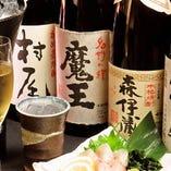 獺祭 大吟醸磨き50 山口県の銘日本酒。言わずと知れた銘酒です