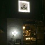 JR網走駅より徒歩12分(網走セントラルホテルの真裏です)