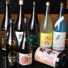 日本酒や焼酎、果実酒が豊富!